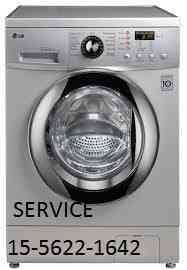 Reparación de electrodomésticos a domicilio (1556221642)