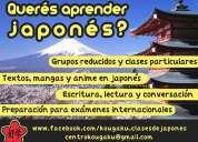 Clases de japones