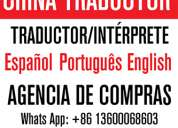 Interprete e traductor chino espanol en yiwu china