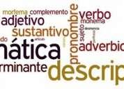 profesor particular lengua literatura castellano español gramatica caligrafia redaccion lectura