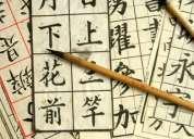 Aprende chino mandarín