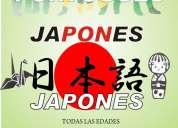 Portugués y japonés en biblioteca mariano moreno de bernal