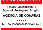 Interprete traductor- chino español en guangzhou shenzhen hong kong china