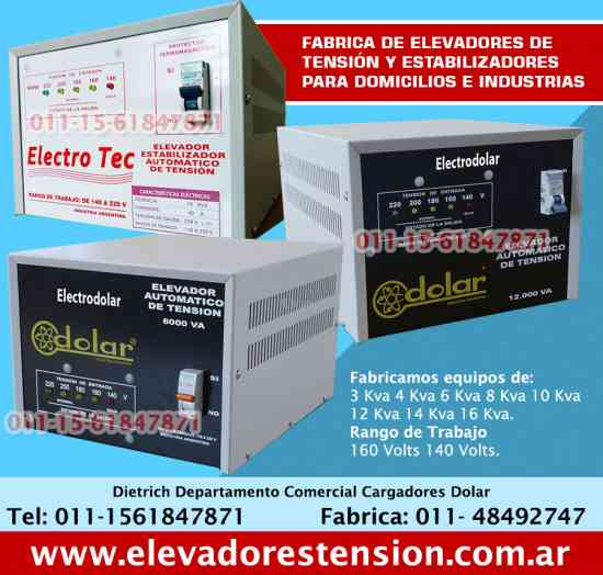 Elevadores de tension en corrientes TE:011-1561847871