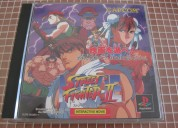 Street fighter movie 2 ps1