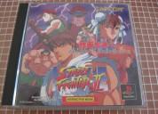 Street fighter movie 2 ps1