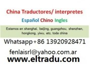 Traductor intérprete chino español en china beijing shanghai guangzhou interprete espanol