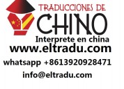 Traductora/interprete de chino-español en shanghai,guangzhou,canton,beijing