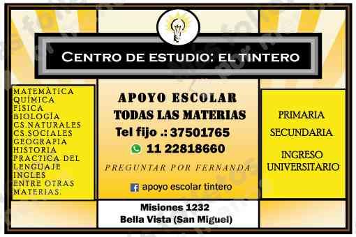 APOYO ESCOLAR CENTRO DE ESTUDIO EL TINTERO