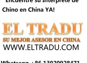 Traductor chino español en china