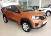 Oportunidad kwid 0km 100 financiado cars