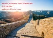 Guia español en beijing, traductor chino en beijin