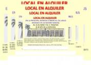 Alquiler de local en av. comercial de lanus