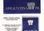 Monedas conmemorativas del mundial del 78