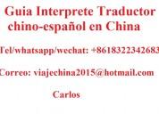 Guia interprete traductor chino en guangzhou