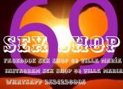 Sex shop 69 villa maria