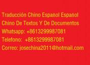 Traducción chino español español chino de textos y