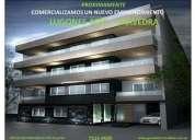 Lugones 4600 2 u d 112 000 departamento en venta 60 m2